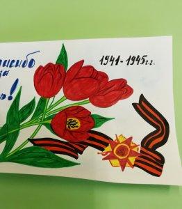 9 Мая !Спасибо за Мир !