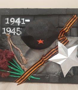 Стена Победы