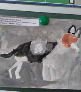 Собака- минер