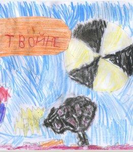 Нет ядерной войне