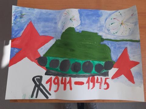 1941-1945 год