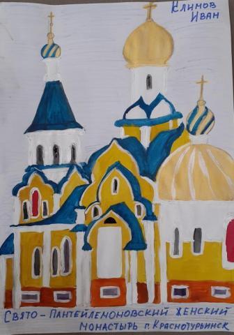 Женский монастырь г. Краснотурьинск