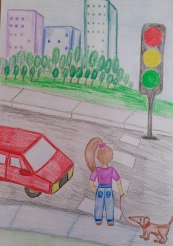 Безопасность на дороге - Кваснюк Алиса Сергеевна - конкурс «Правила дорожного движения глазами детей»