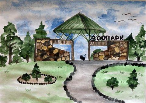 Любимый зоопарк - Кренёва Лиза - конкурс «МОЙ ЛЮБИМЫЙ ГОРОД»