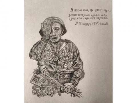 """Бушуева Анастасия, 16 лет,""""Что ж ты плачешь, СОЛДАТ"""""""