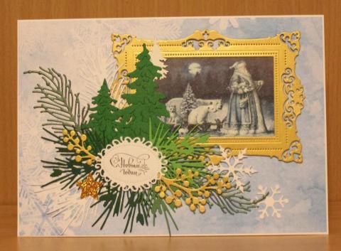 """открытка """"Дед Мороз спешит к нам в гости"""""""