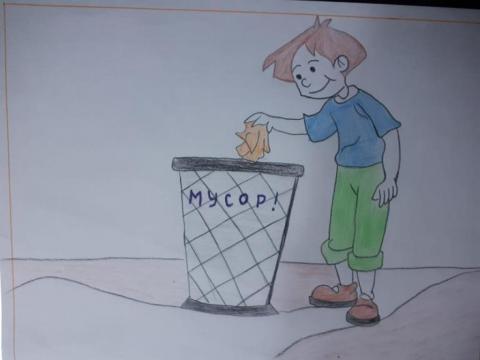 Скажи мусору НЕТ!