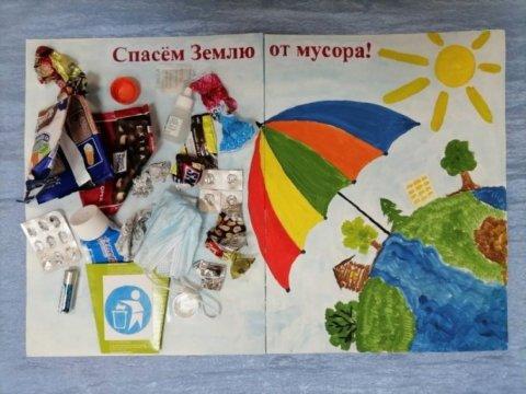 Газета к Дню Учителя - Лопарева Арина - конкурс «Стенгазеты и Плакаты»