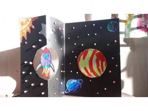 """Поделка - подарок ко Дню космонавтики - """"Путешествие по просторам Галактики""""."""