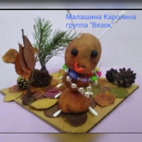 """""""Модная штучка"""""""