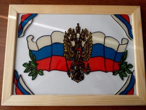 Россия - моя гордость!