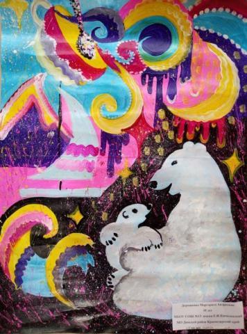 Сказка о путешествии Белого Медведя