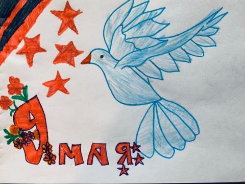 Поздравительная открытка ко дню победы.