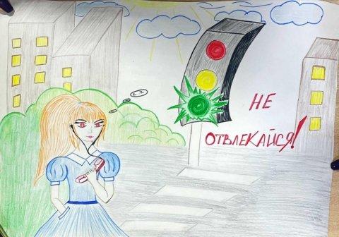 Королева дорог - Рогова Анастасия Александровна - конкурс «Правила дорожного движения глазами детей»