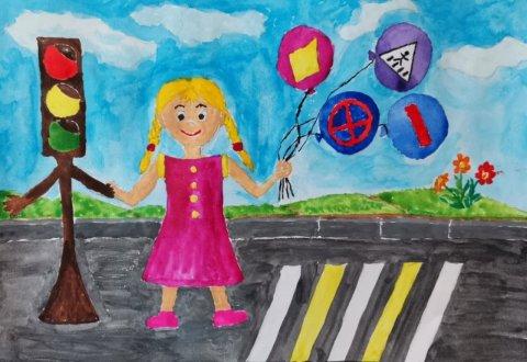Знаки на дороге - Гущина Кристина  - конкурс «Правила дорожного движения глазами детей»