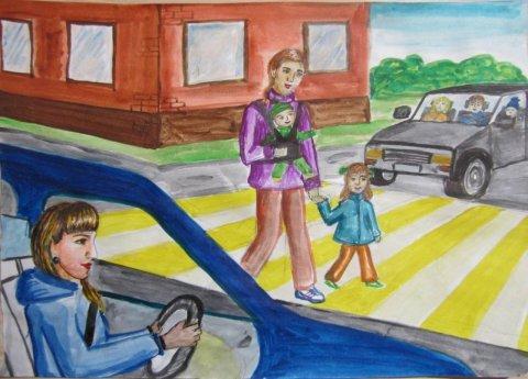 Правила дорожного движения - Нейгун Самира Николаевна - конкурс «Правила дорожного движения глазами детей»