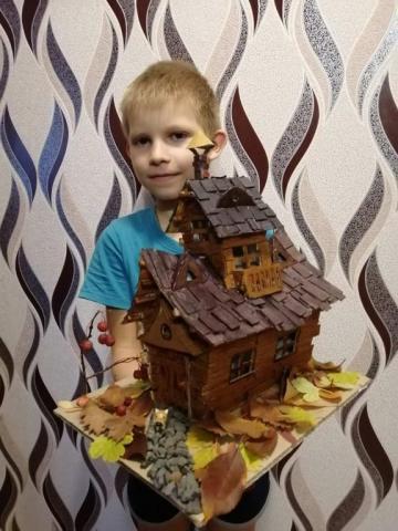 Красочный домик