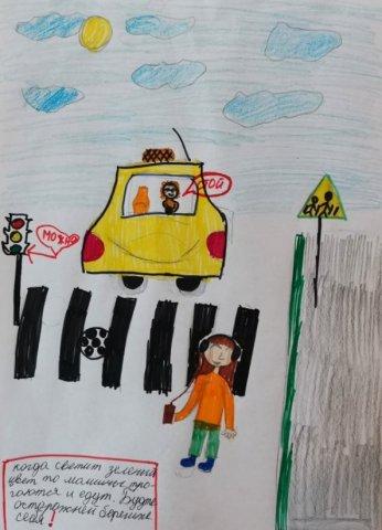 Пешеходный переход - Коцоев Альберт - конкурс «Правила дорожного движения глазами детей»