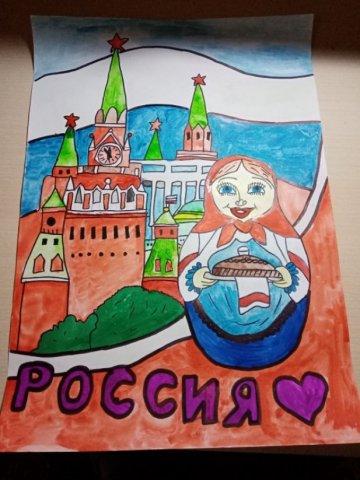Кремль - Сердюкова Анастасия Андреевна  - конкурс «Пейзажи родины моей!»