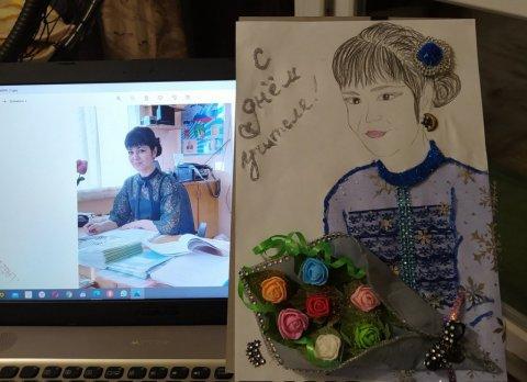 Мои любимый учитель - Гончаров Давид Викторович - конкурс «Моё хобби»
