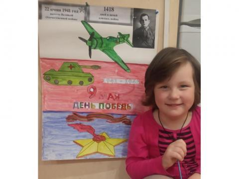 Даша, 4 года. На фоне флага России мы поместили фотографию прадедушки, который погиб на фронте. Он был летчиком испытателем! Вечная память нашим доблесным воинам! Россия, с праздником!