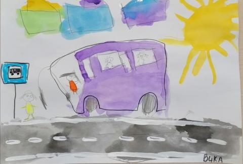 Автобус- общественный транспорт