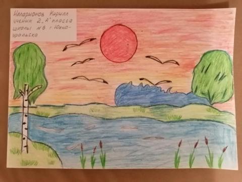 Летнее зарево у озера