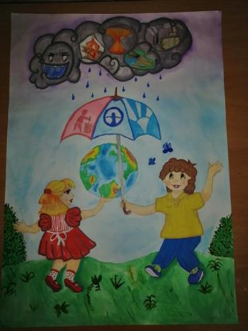 Наша планета в наших руках