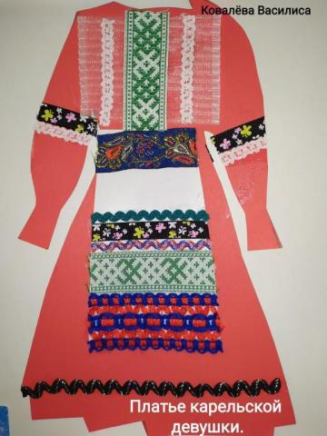 Карельское платье девушки