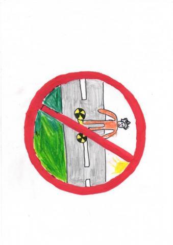 Катание на гироскутере запрещено