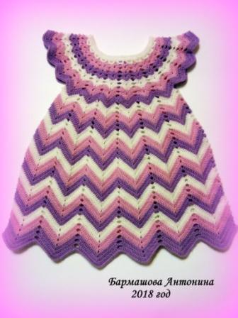 """Платье """"Сиреневое счастье для маленькой Юли ( 1 год), связано Бармашовой Антониной (12 лет),"""