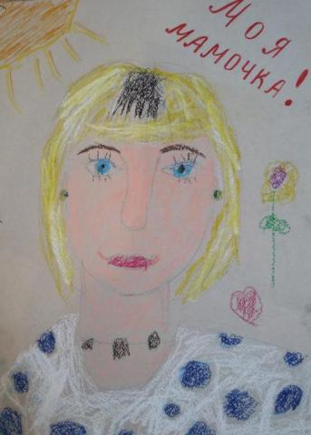 Портрет мамочки