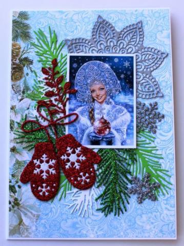 открытка Снегурочка