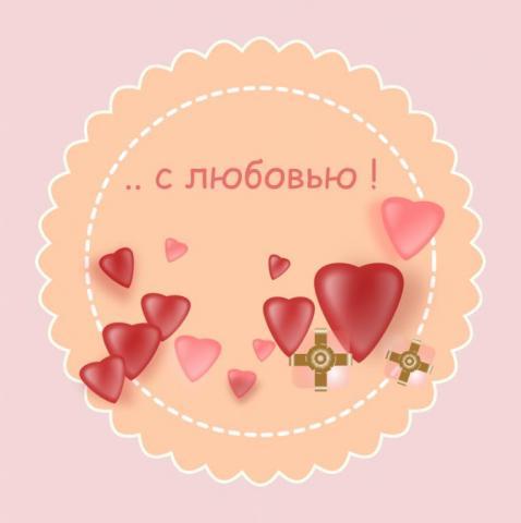"""""""Мамино сердце доброе славное, с самого детства для нас оно главное"""""""