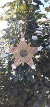 Эко звездочка на ёлку