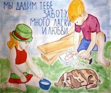 """""""Любимый Рекс"""""""