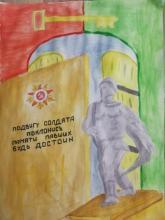 Памятник безымянному солдату