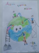 Дети против мусора