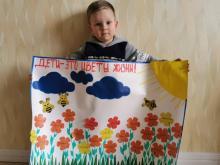Дети - это цветы жизни!