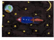 Далёкий космос
