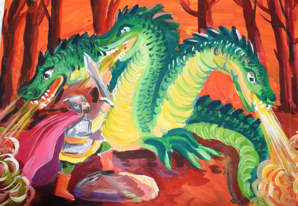 картинка сказочного змея горыныча души