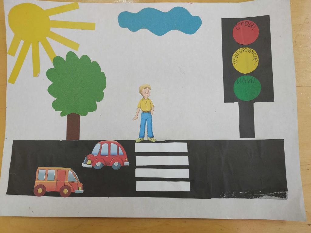 Открытки по правилам дорожного движения своими руками, днем рождения
