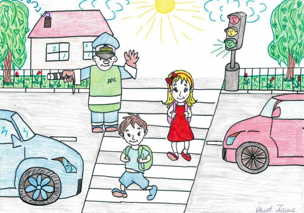 Рисунок правила пдд для детей