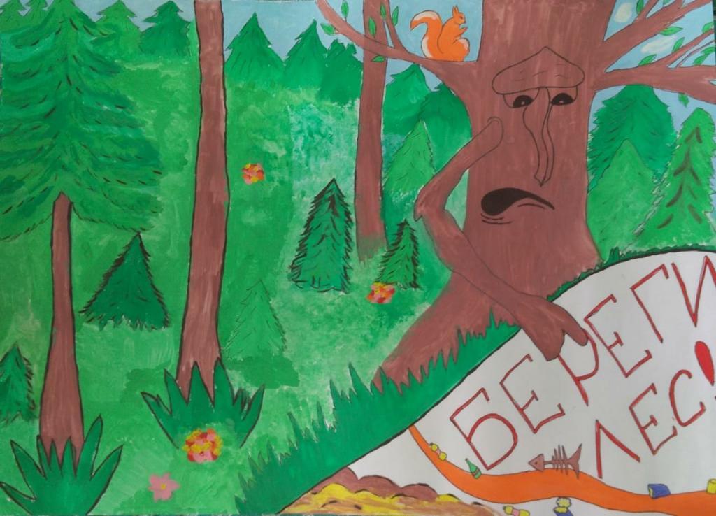 Сохраним лес картинки