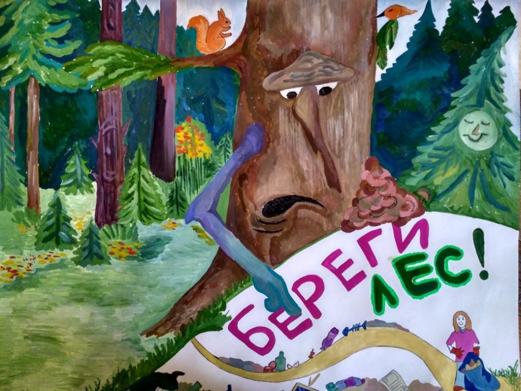 Картинка по теме живи лес