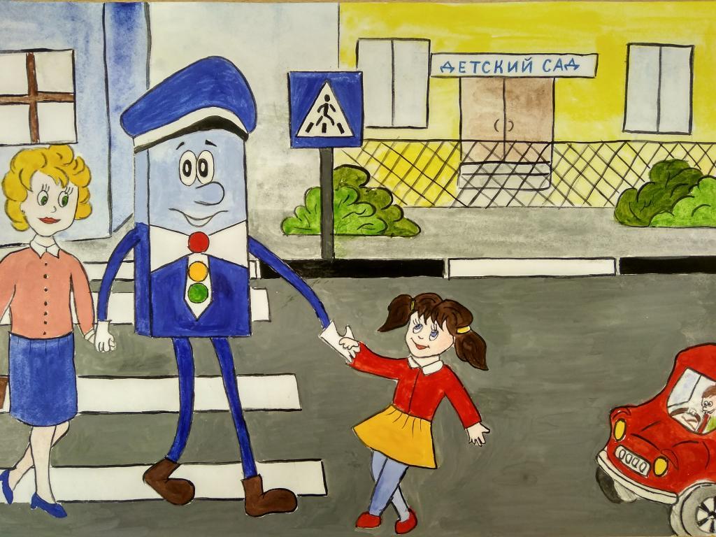 Картинки дети рисуют пдд