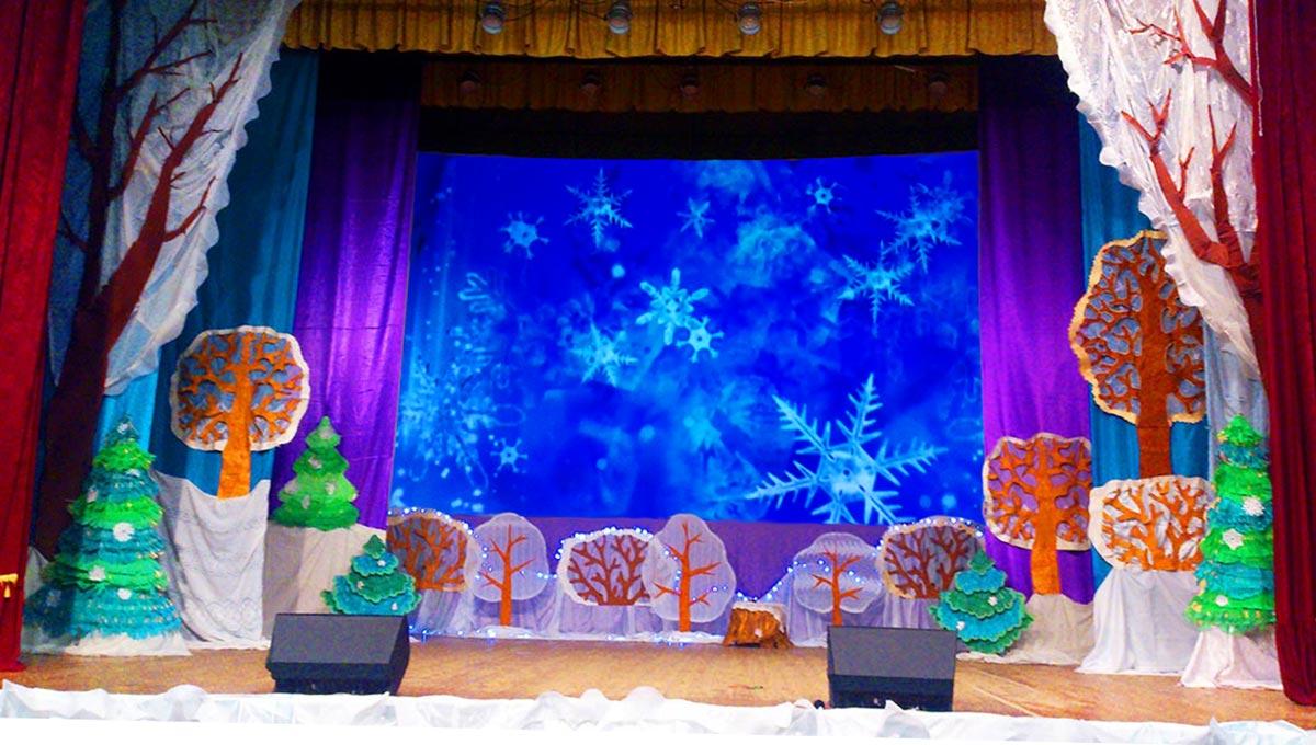 гостьи будущего фото оформления сцены к новому году таким символом