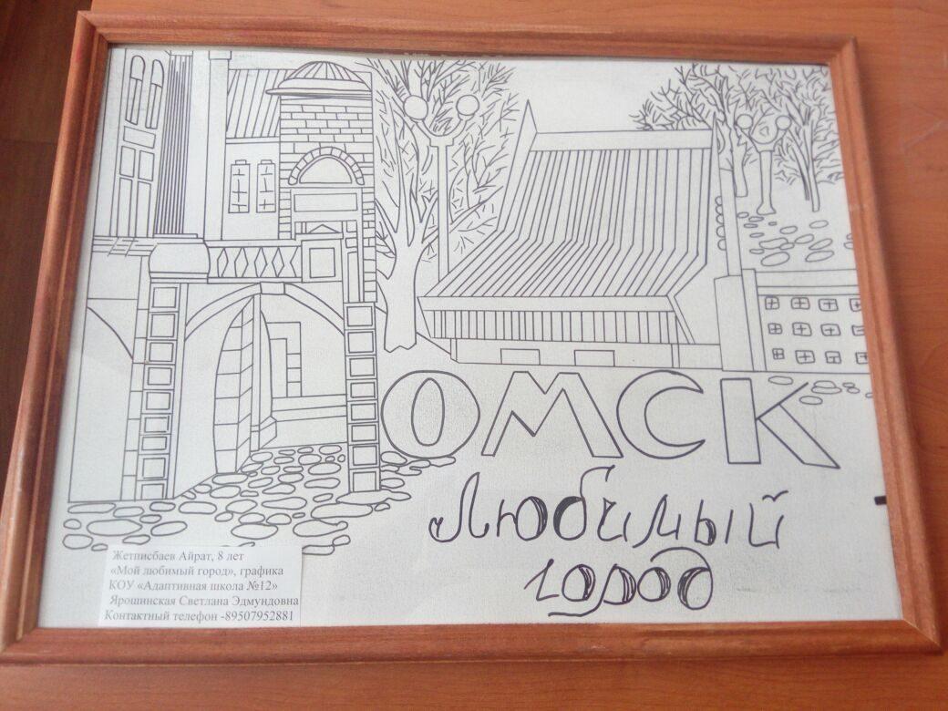 Картинки раскраски город омск достаточно