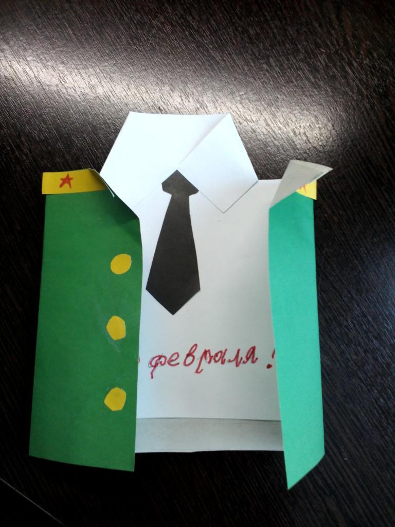 Оригинальная фото открытка для папы