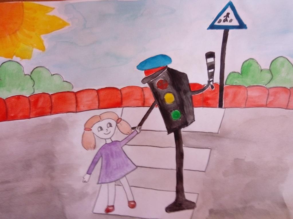 Правило дорожное движение глазами детей картинки